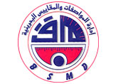 Bahrain Standards and Metrology Directorate (BSMD)