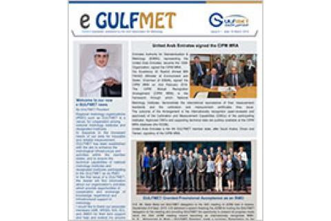 eGulfMet - Issue #1