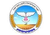Yemen Standardization, Metrology and Quality Control Organizatio
